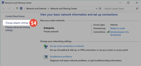 How to set up L2TP VPN on Windows 10: Step 6