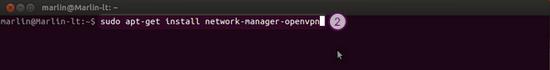 How to set up OpenVPN on Ubuntu: Step 2