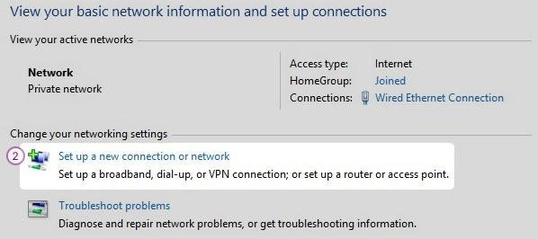 How to set up PPTP VPN on Windows 8: Step 2
