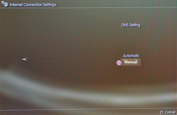 PS3 Smart DNS Setup: Step 11