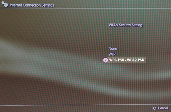 PS3 Smart DNS Setup: Step 7