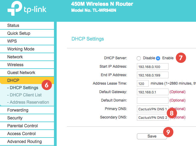 How to set up Smart DNS on TP-Link router (interface 2): Step 2