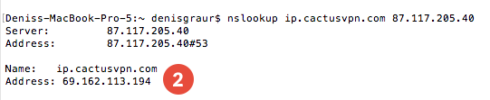 Transparent DNS proxy Test: Step 1