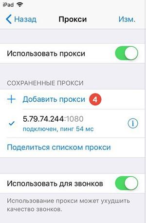Vpn rechnung t mobile