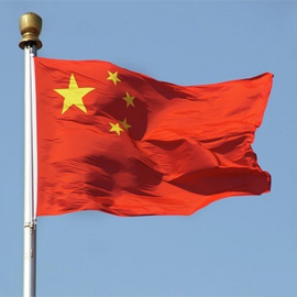 China new cybersecurity law
